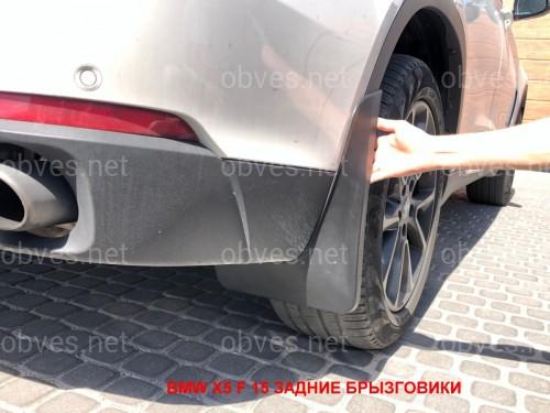 Комплект брызговиков BMW X5 E70 2007-2013 / F15 2013-2019 для моделей с порогами и без арок, комплект 4шт.
